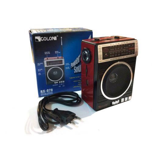 Golon RX-078 Red Golon