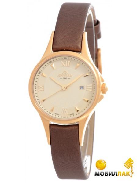 Часы наручные женские на ремешке appella Appella A-4344-1012