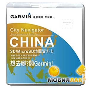 garmin Garmin City Navigator China NT