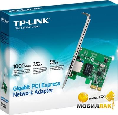 TP-Link TG-3468 MobilLuck.com.ua 118.000