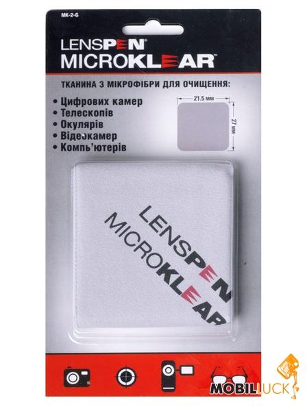 Lenspen MK-2-G MicroKlear Microfibre Suede Cloth MobilLuck.com.ua 49.000