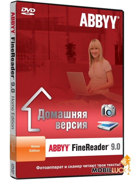 Finereader professional edition crackle