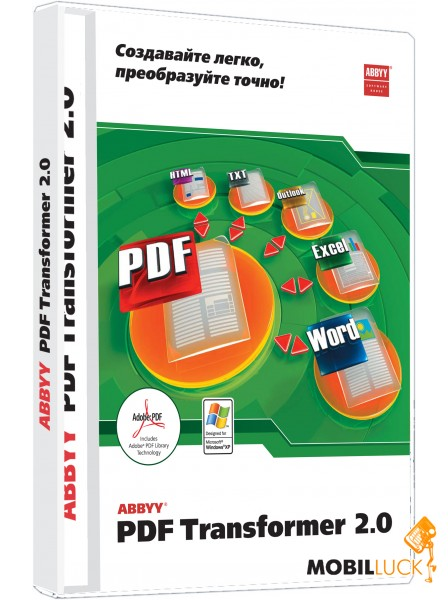 ABBYY PDF Transformer v1.0 Final + CracK (Keygen)Скачать ABBYY PDF Transfor