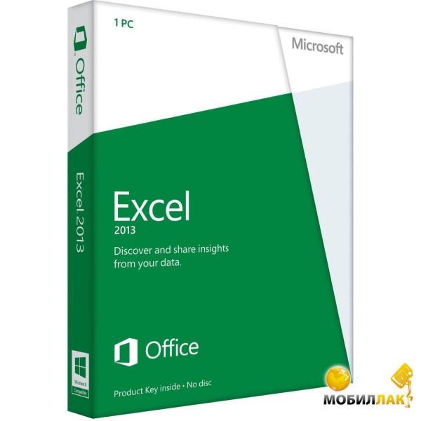 Microsoft Excel 2013 32-bit/ x64 Russian DVD BOX (065-07839) MobilLuck.com.ua 1835.000