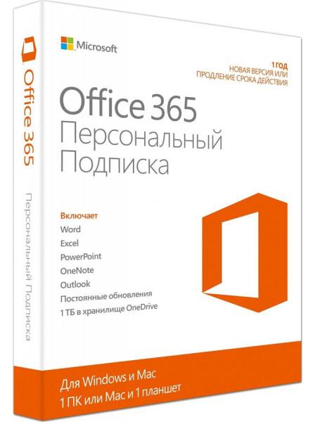 Программное обеспечение Microsoft Office365 Personal Russian Sub 1YR Medialess P2 (QQ2-00548)