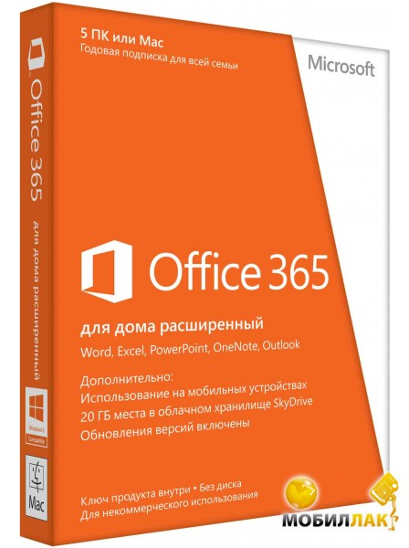 Microsoft Office 365 Home Prem 32/64 Ukrainian Subscr 1YR Medialess BOX (6GQ-00191) MobilLuck.com.ua 1051.000