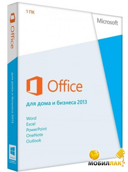 Microsoft Office Home and Business 2013 32/ 64 Russian DVD BOX (T5D-01761) MobilLuck.com.ua 3599.000
