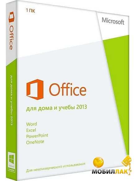 Microsoft Office Home and Student 2013 32/ 64 Russian DVD BOX (79G-03738) MobilLuck.com.ua 1456.000