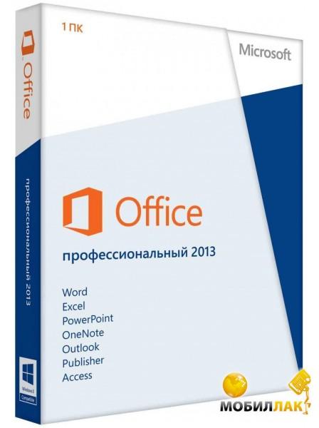 Microsoft Office Pro 2013 32/ 64 Ukrainian DVD BOX (269-16307) MobilLuck.com.ua 6640.000
