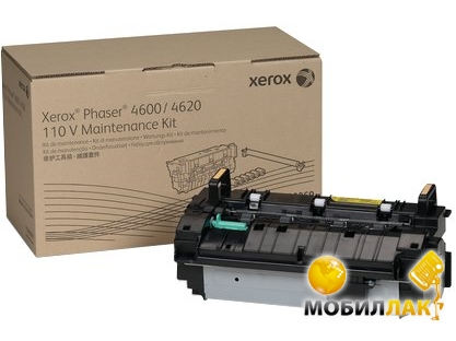 Xerox Phaser 4600/4620 MobilLuck.com.ua 6049.000