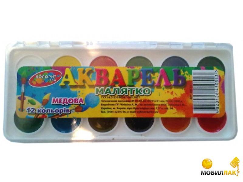 Колорит тон Акварельные Mini 12 цветов (40008) MobilLuck.com.ua 13.000