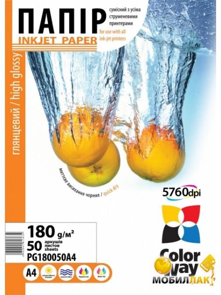 ColorWay глянцевая, 180г/м2, 50л, A4 (PG180050A4) MobilLuck.com.ua 99.000