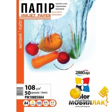 ColorWay матовая 108g/m2, A4, 50л (PM108050A4) MobilLuck.com.ua 42.000