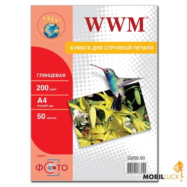 WWM A4 глянцевая 200g/m2, 50л (G200.50) MobilLuck.com.ua 129.000