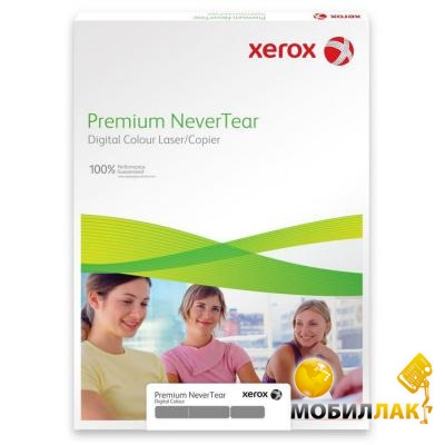 Xerox Premium Never Tear SRA3,195, 50л MobilLuck.com.ua 1091.000