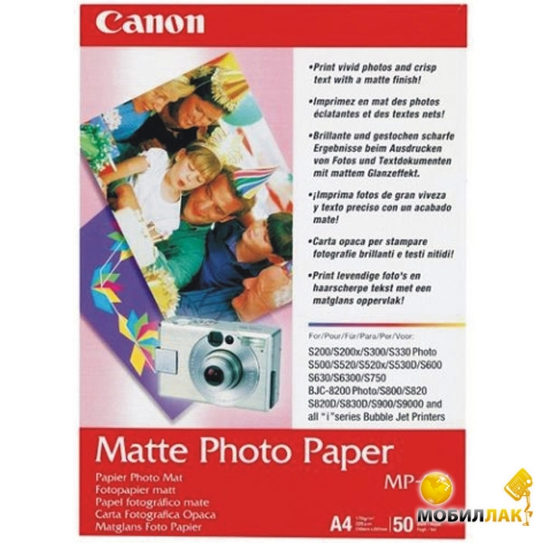 Canon A4 Photo Paper Matte MP-101, 50л (7981A005) MobilLuck.com.ua 214.000