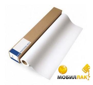 Epson HiRes (180) 36 дюймов x 30m (C13S045292) MobilLuck.com.ua 581.000