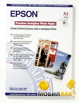 Бумага Epson A3 Premium Semigloss Photo Paper, 20л. (C13S041334)