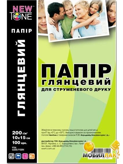 NewTone глянцевая 200g/m2, 100х150 мм, 100л (G200.F100N) MobilLuck.com.ua 47.000