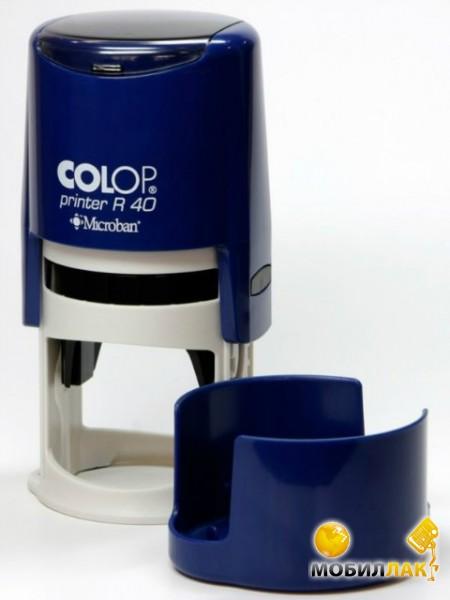 colop Colop для круглой Печати d 40 мм с антибактериальной защитой