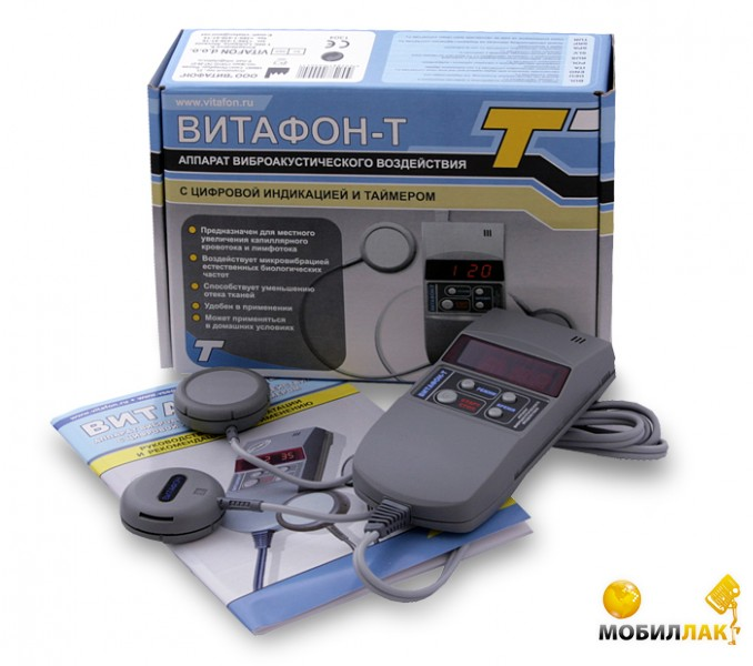 Armed Витафон Т MobilLuck.com.ua 1698.000