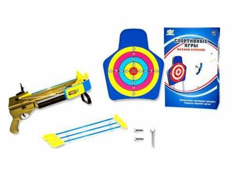 S+S Toys EL 80170 R S+S Toys