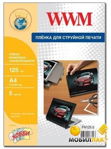 WWM FN125.5 MobilLuck.com.ua 249.000