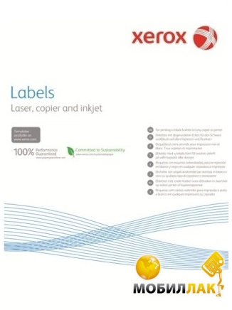 Xerox Mono Laser 8UP (rounded) 99.1x67.7mm 100л (003R91224) MobilLuck.com.ua 155.000