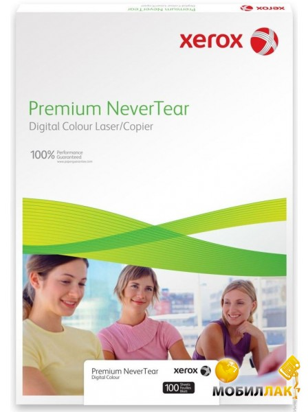 Xerox Premium Never Tear 270mkm. A4 100л (003R98093) MobilLuck.com.ua 1711.000