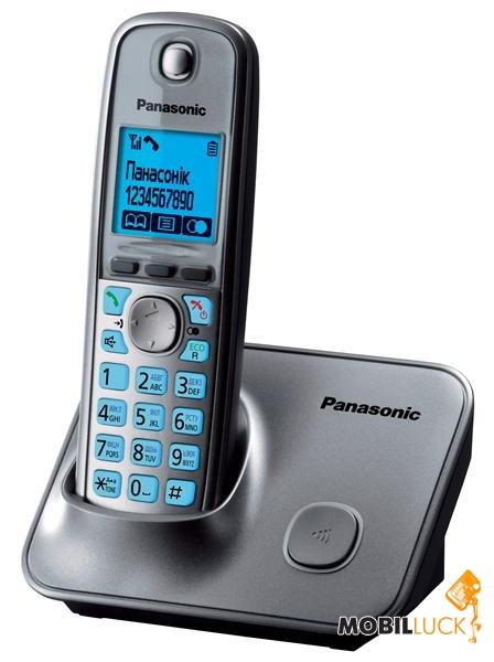 Panasonic KX-TG6611UAM Metallic Grey MobilLuck.com.ua 758.000