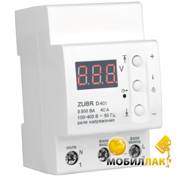 ZUBR D40t MobilLuck.com.ua 323.000