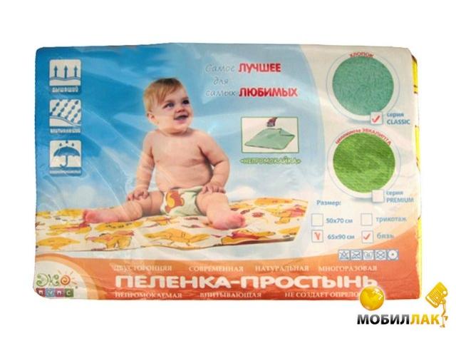 Эко-Пупс Premium (бязь), 50x70 см зеленый (пел-5070ц_з) Эко-Пупс