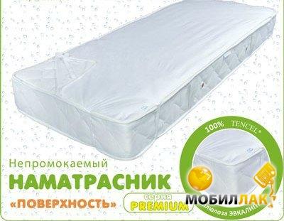 Эко-Пупс непромокайка Premium 60х120 белый (пнам-12060_б) Эко-Пупс