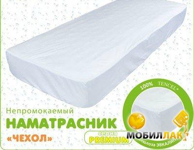Эко-Пупс непромокайка Premium 60х120х12 белый (пнамч-12060_б) Эко-Пупс