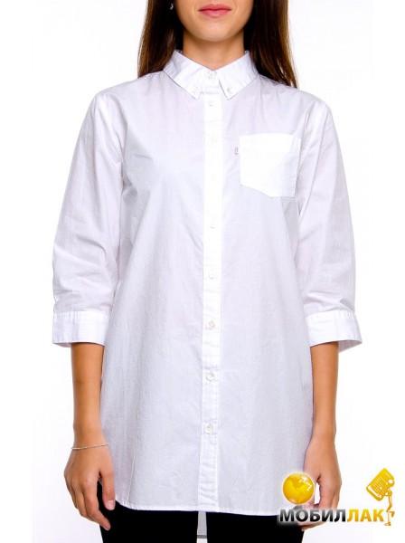 Белые Рубашки Купить
