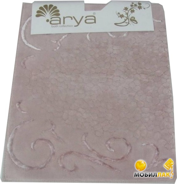 Arya Beysehir 60Х100 2 предмета розовый (3336700000000) MobilLuck.com.ua 547.000