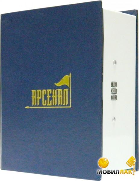 Арсенал Сейф-тайник Арсенал BM180 MobilLuck.com.ua 156.000