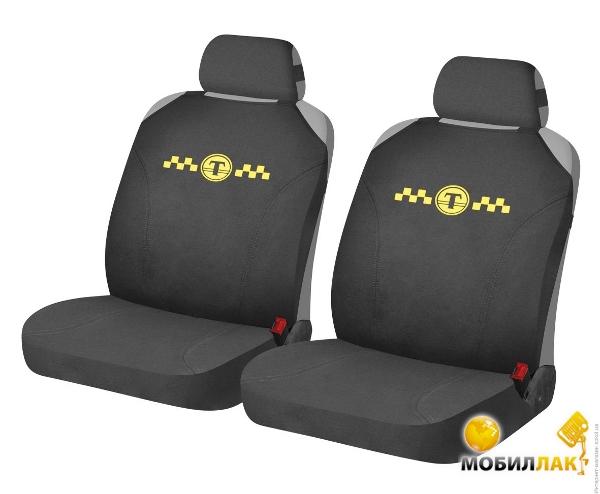 Hadar & Rosen Hotprint 21155 Taxi MobilLuck.com.ua 230.000