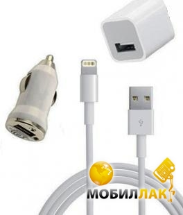 PowerPlant USB - Lightning (iPhone 5) 12V+220V+kab, 1A MobilLuck.com.ua 171.000