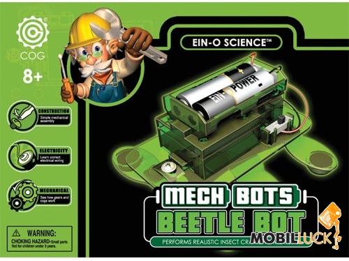 Cog Beetle bot Жук (E2367BE) MobilLuck.com.ua 108.000