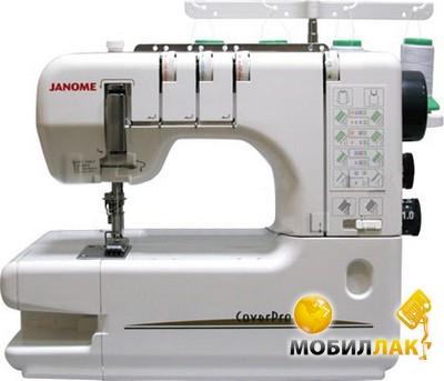Janome Cover Pro II MobilLuck.com.ua 4146.000