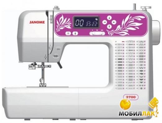 Janome DE 3700 MobilLuck.com.ua 3548.000
