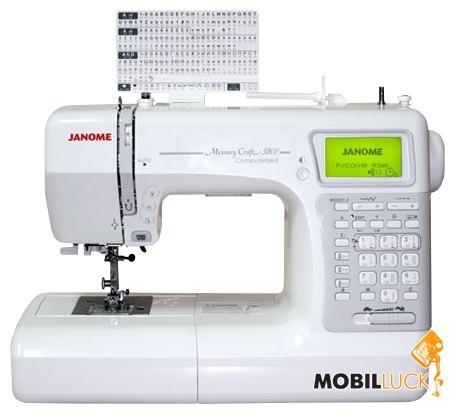 Janome MC 5200 MobilLuck.com.ua 7140.000