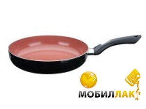 Granchio 88122 Terracotta 26 см. MobilLuck.com.ua 349.000