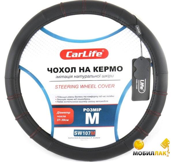carlife CarLife SW107 XL