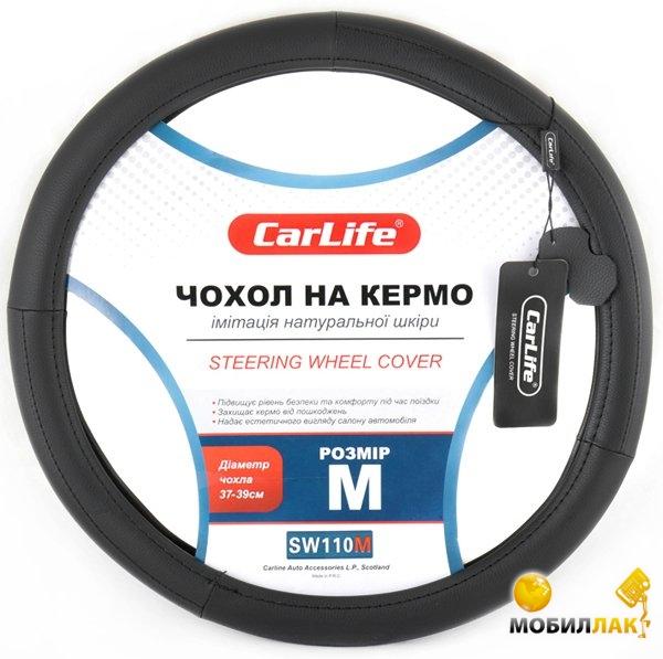 carlife CarLife SW110 XL