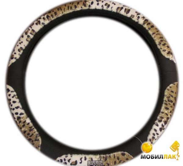 Hadar & Rosen Safari 30195 Леопард MobilLuck.com.ua 105.000