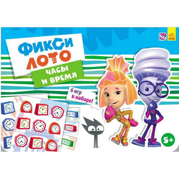 Ranok Creative Фиксики Часы и время рус. (А665002Р) Ranok Creative
