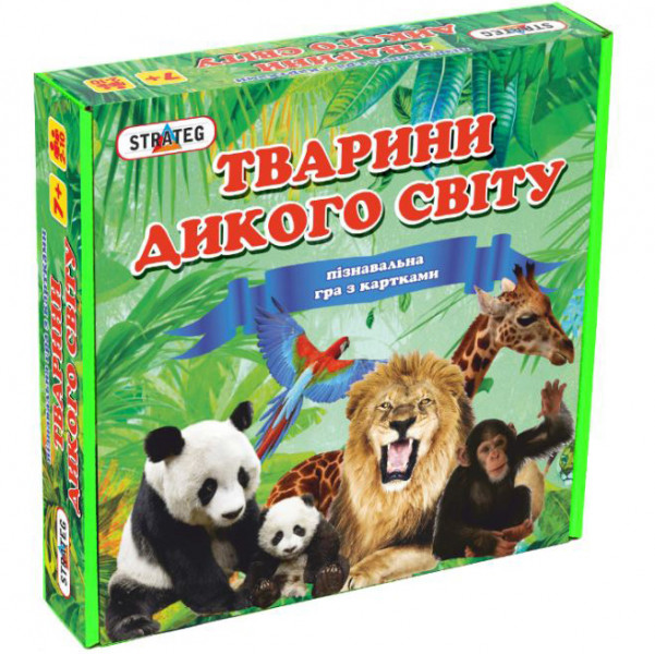 Strateg Животные дикого мира, укр. (655) Strateg