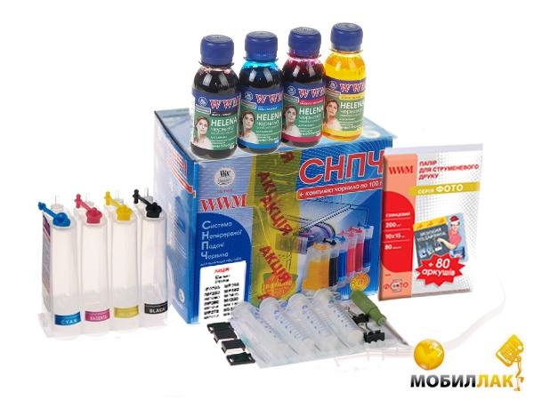 WWM IS.0409U MobilLuck.com.ua 226.000